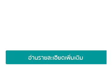 tab_magento_services