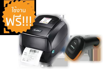 e-Commerce_Print