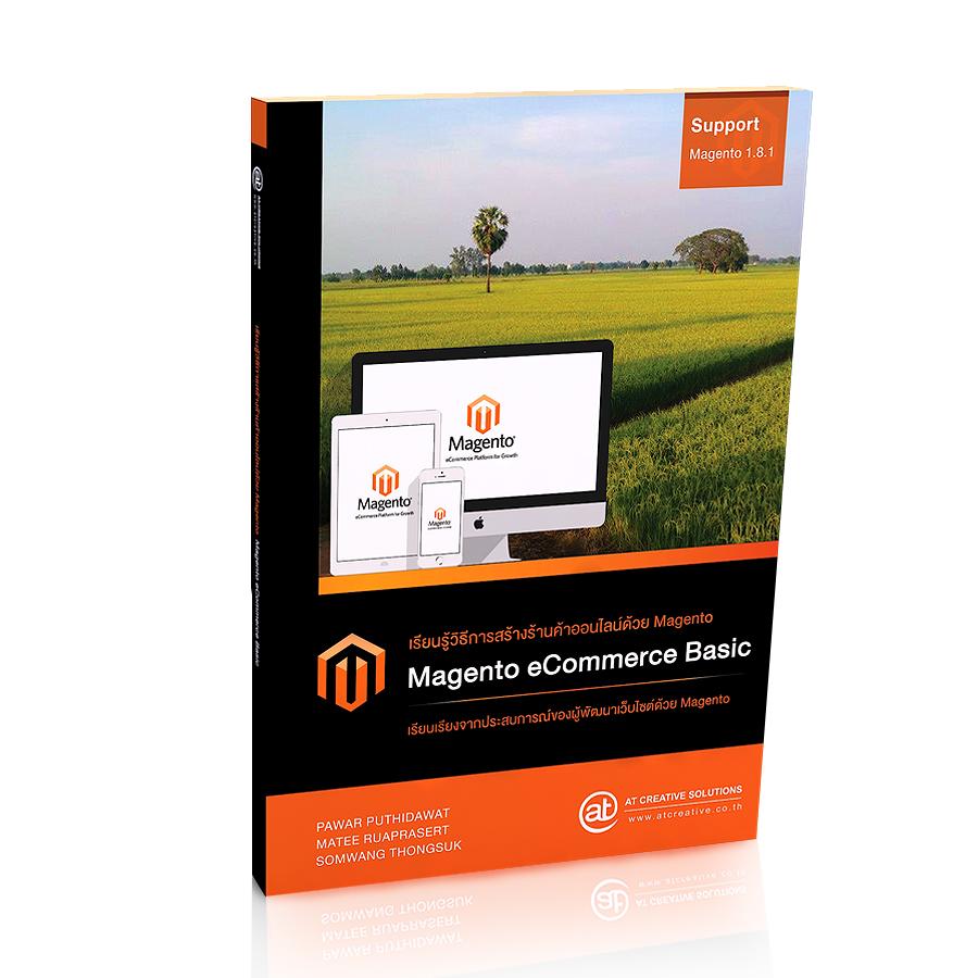 Bannaer Book_Magento eCommerce Basic