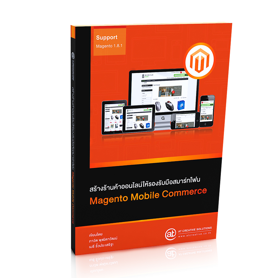 Bannaer Book_Magento Mobile Commerce