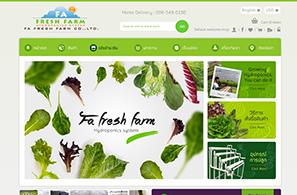ทำเว็บไซต์ e-Commerce