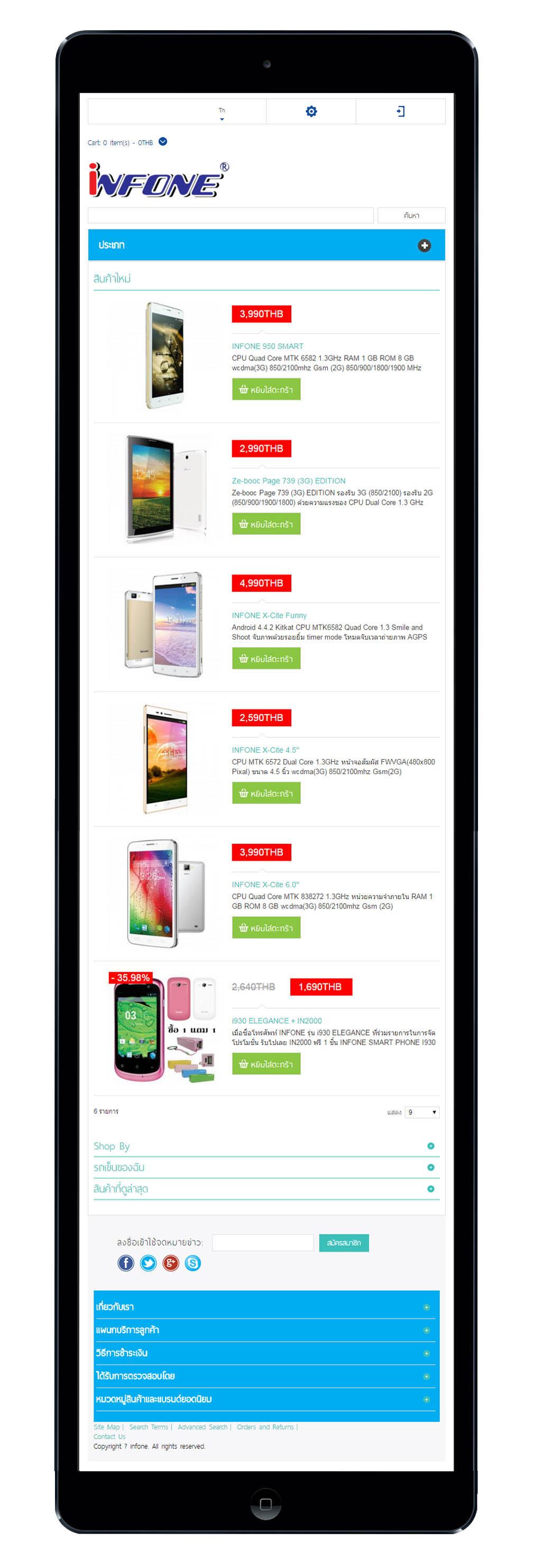 infone_iPad8922