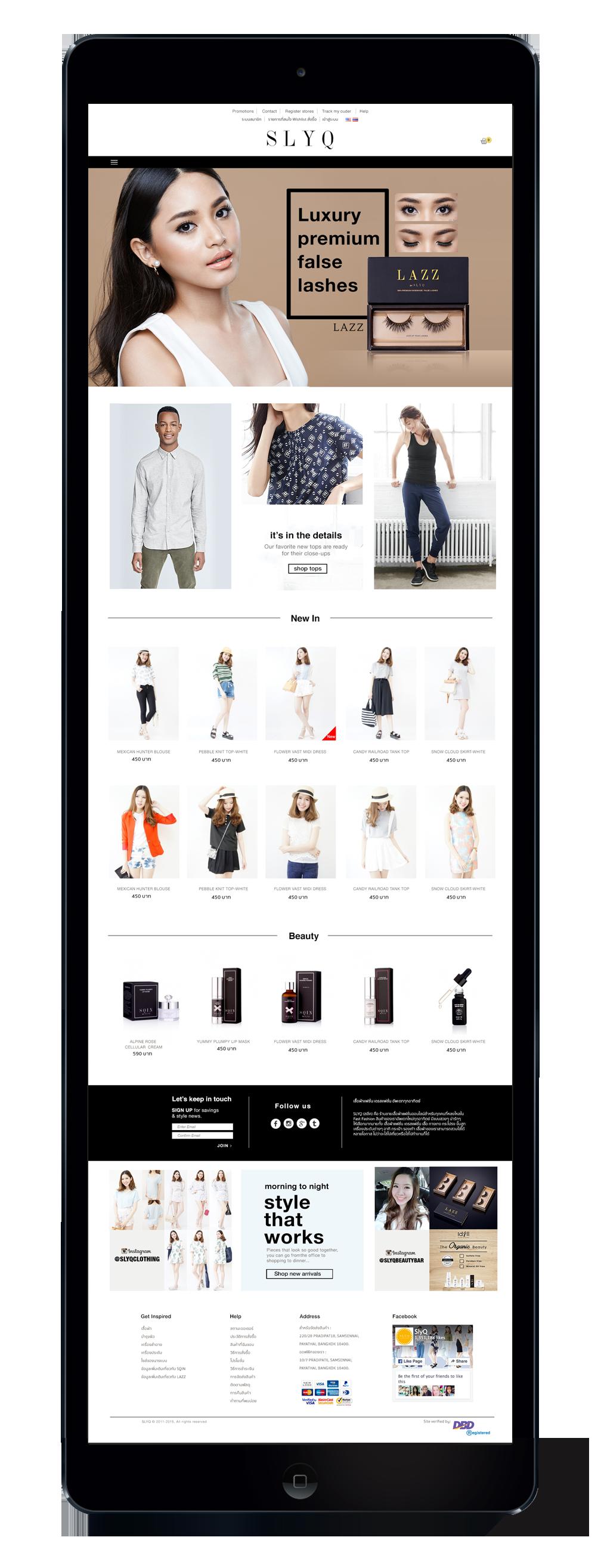 SLYQ-(MG)_iPad