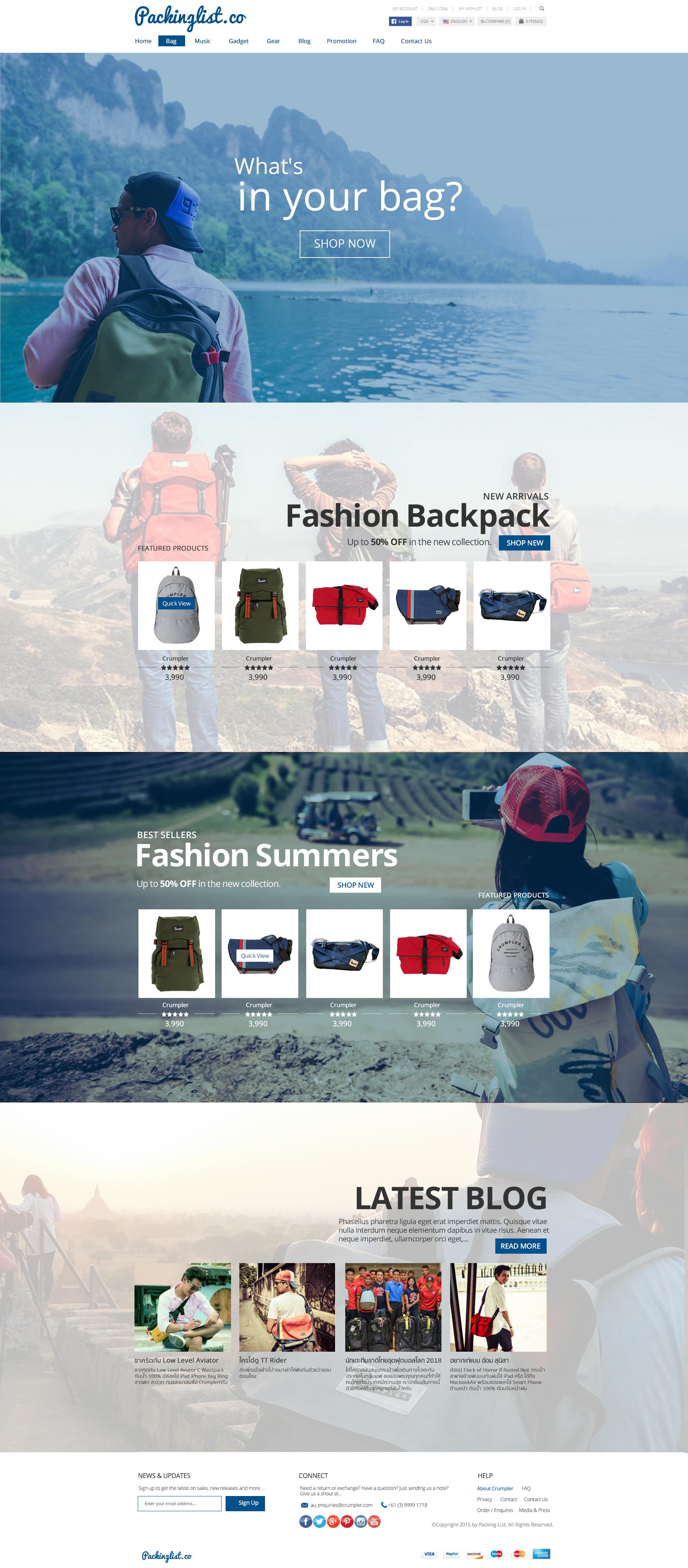 PackingList-home