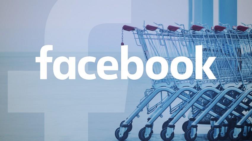 Facebook ได้ซื้อเสิร์ชเอนจิ้นเพื่อการช้อปปิ้งแล้ว !!!