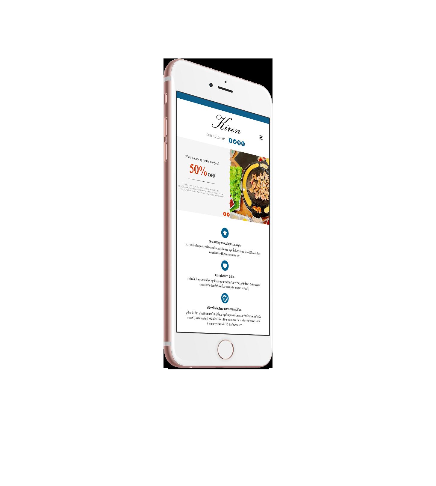 kiren_-iPhone