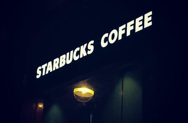 """""""แอปพลิเคชันสั่งเครื่องดื่ม"""" จากความไฮเทคสู่บทเรียนครั้งใหญ่ของ Starbucks"""