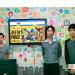 เว็บไซต์ของเล่นจากญี่ปุ่น