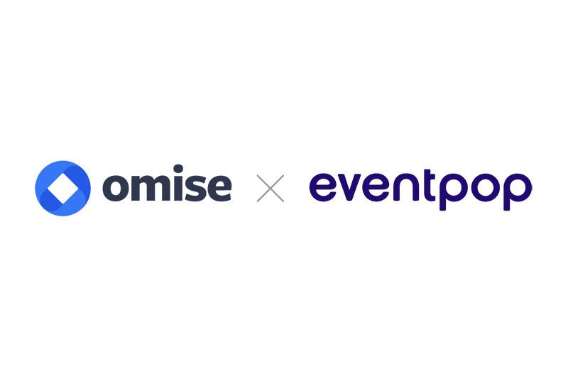 esimo แพลตฟอร์มอีคอมเมิร์ซครบวงจร ร่วมมือกันระหว่าง  omise และ eventpop